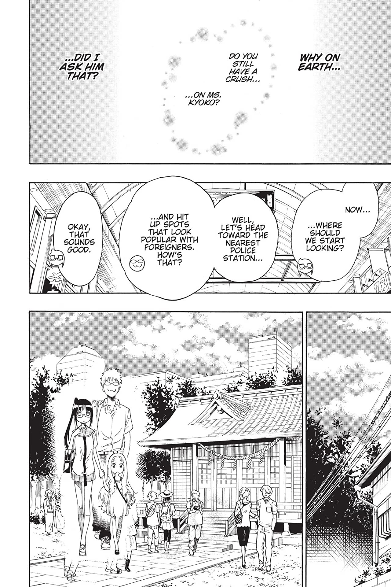 Nisekoi: False Love Vol. 24