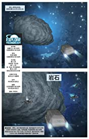 Star Missions - Chinese #9