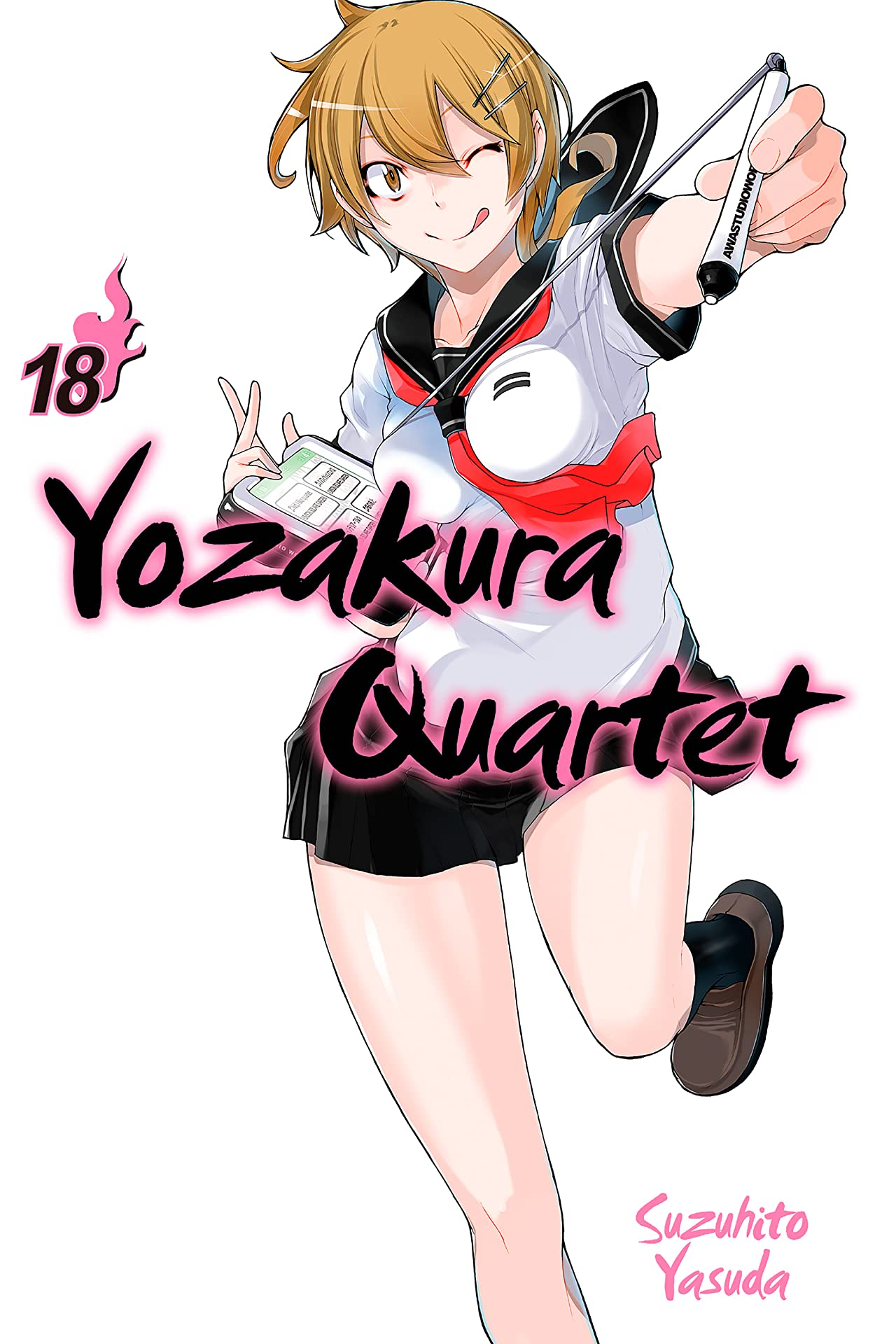 Yozakura Quartet Vol. 18