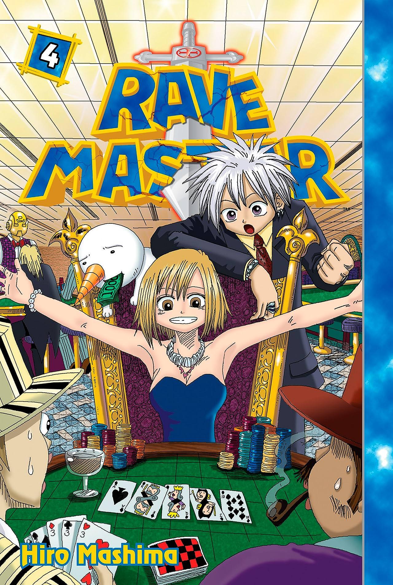 Rave Master Vol. 4