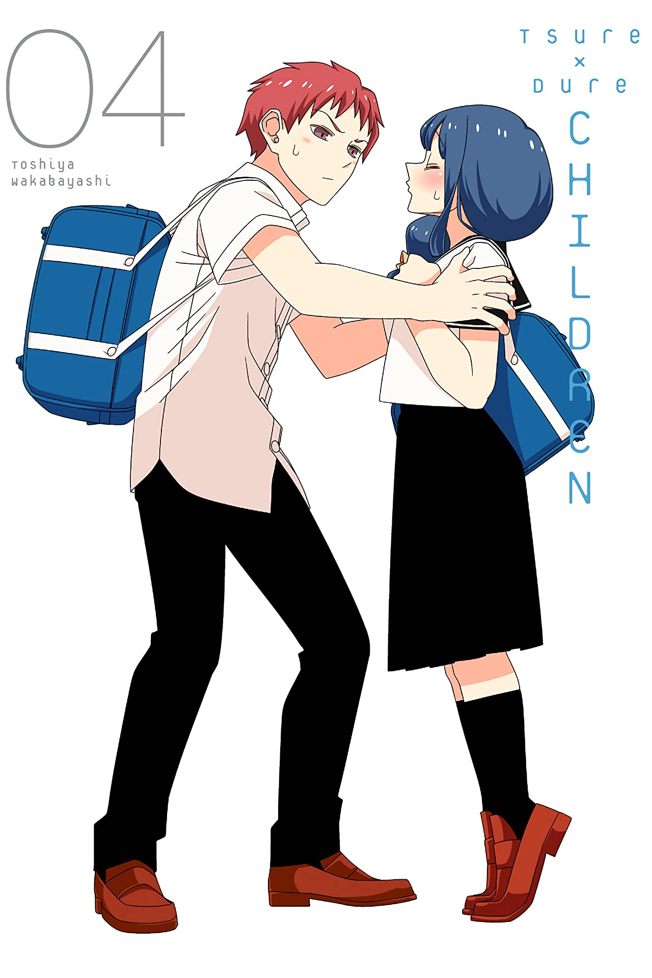 Tsuredure Children Vol. 4