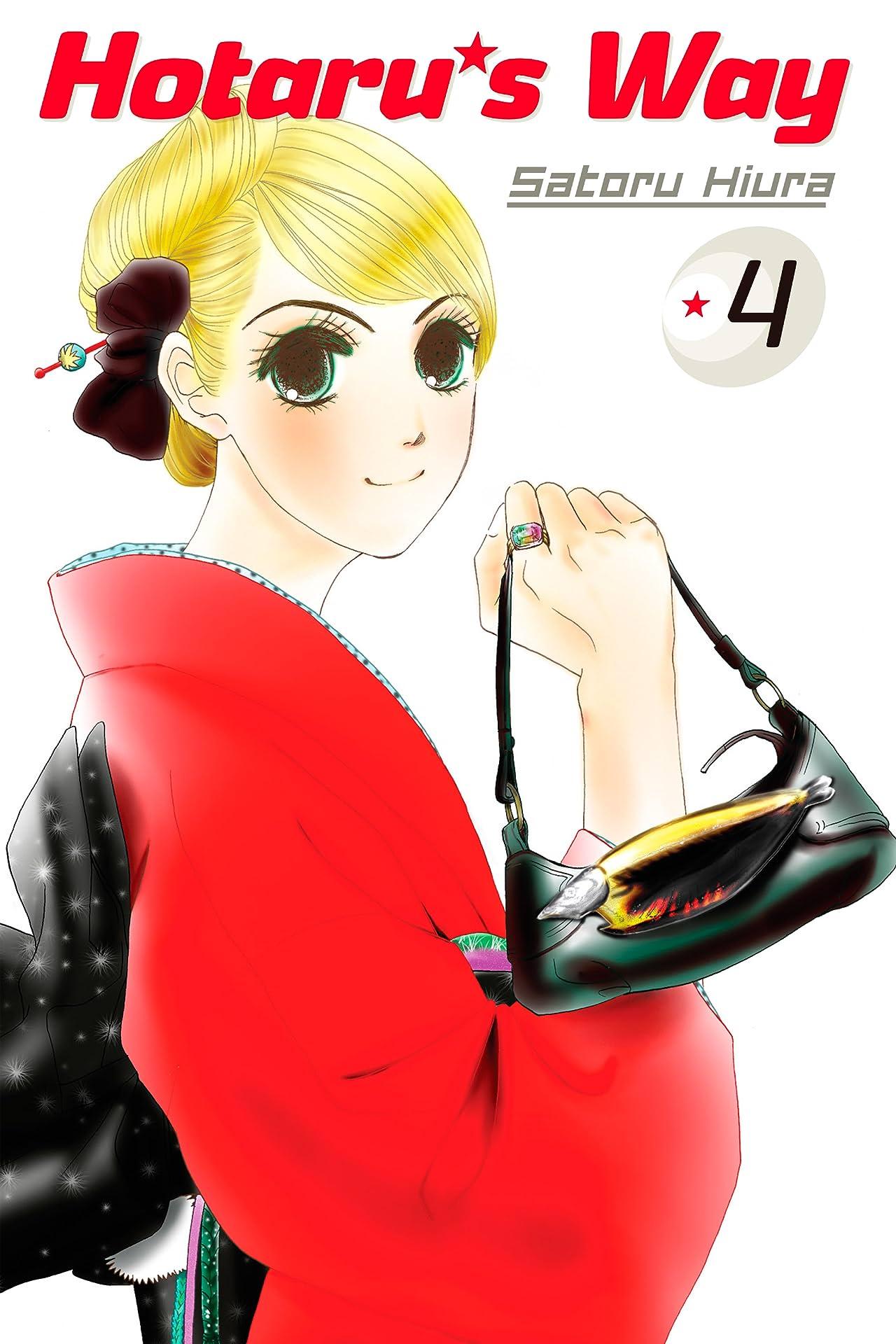 Hotaru's Way Vol. 4