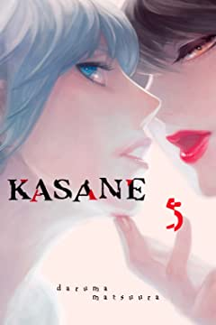 Kasane Vol. 5
