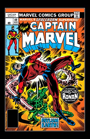 Captain Marvel (1968-1979) #49