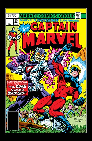 Captain Marvel (1968-1979) #55