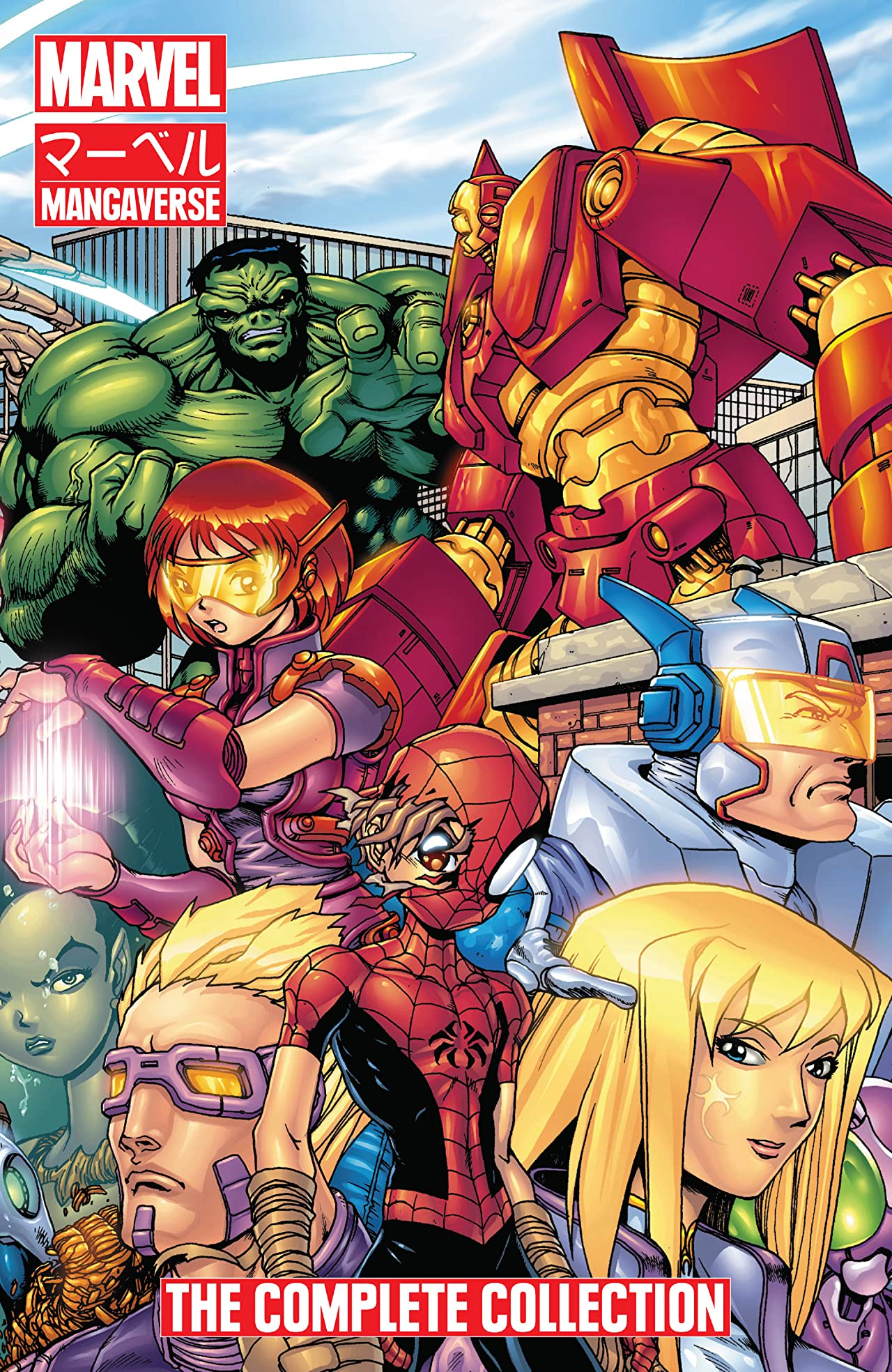 Marvel Mangaverse: The Complete Collection