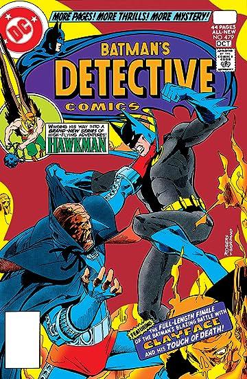 Detective Comics (1937-2011) #479