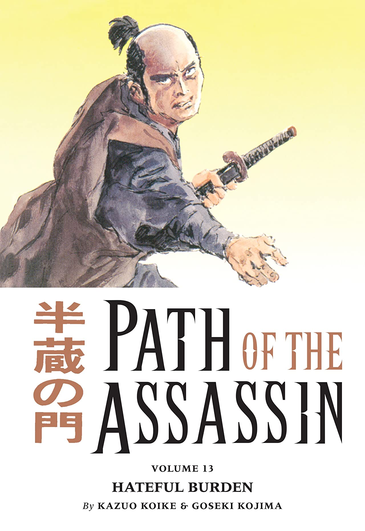 Path of the Assassin Vol. 13: Hateful Burden