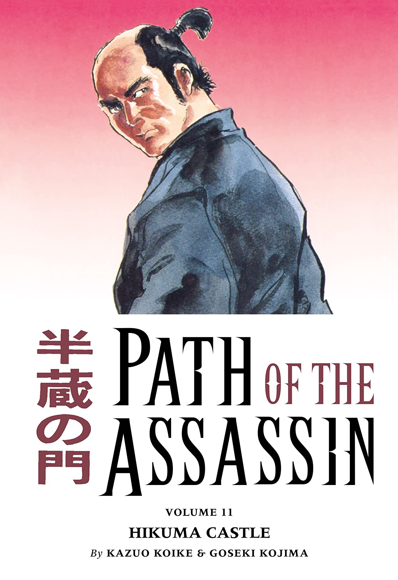 Path of the Assassin Vol. 11: Hikuma Castle