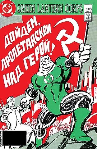 Green Lantern Corps (1986-1988) #208