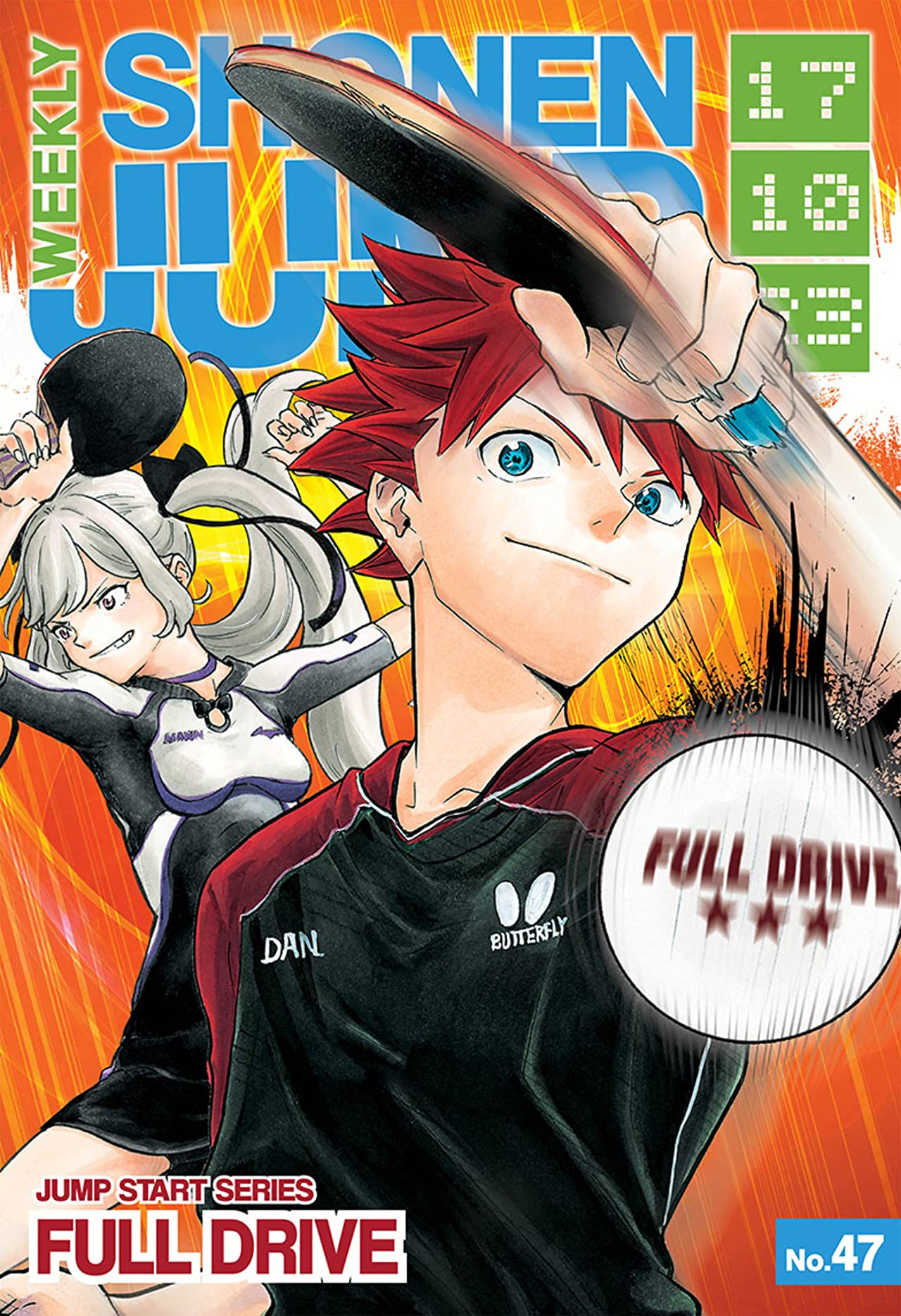 Weekly Shonen Jump Vol. 297: 10/23/2017
