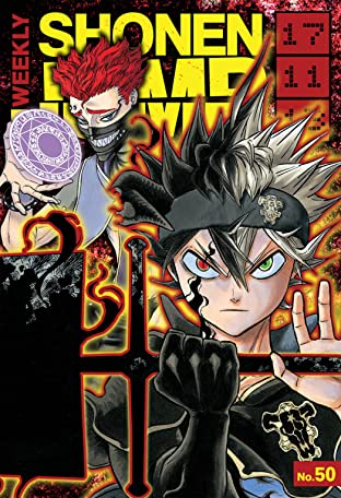 Weekly Shonen Jump Vol. 300: 11/13/2017