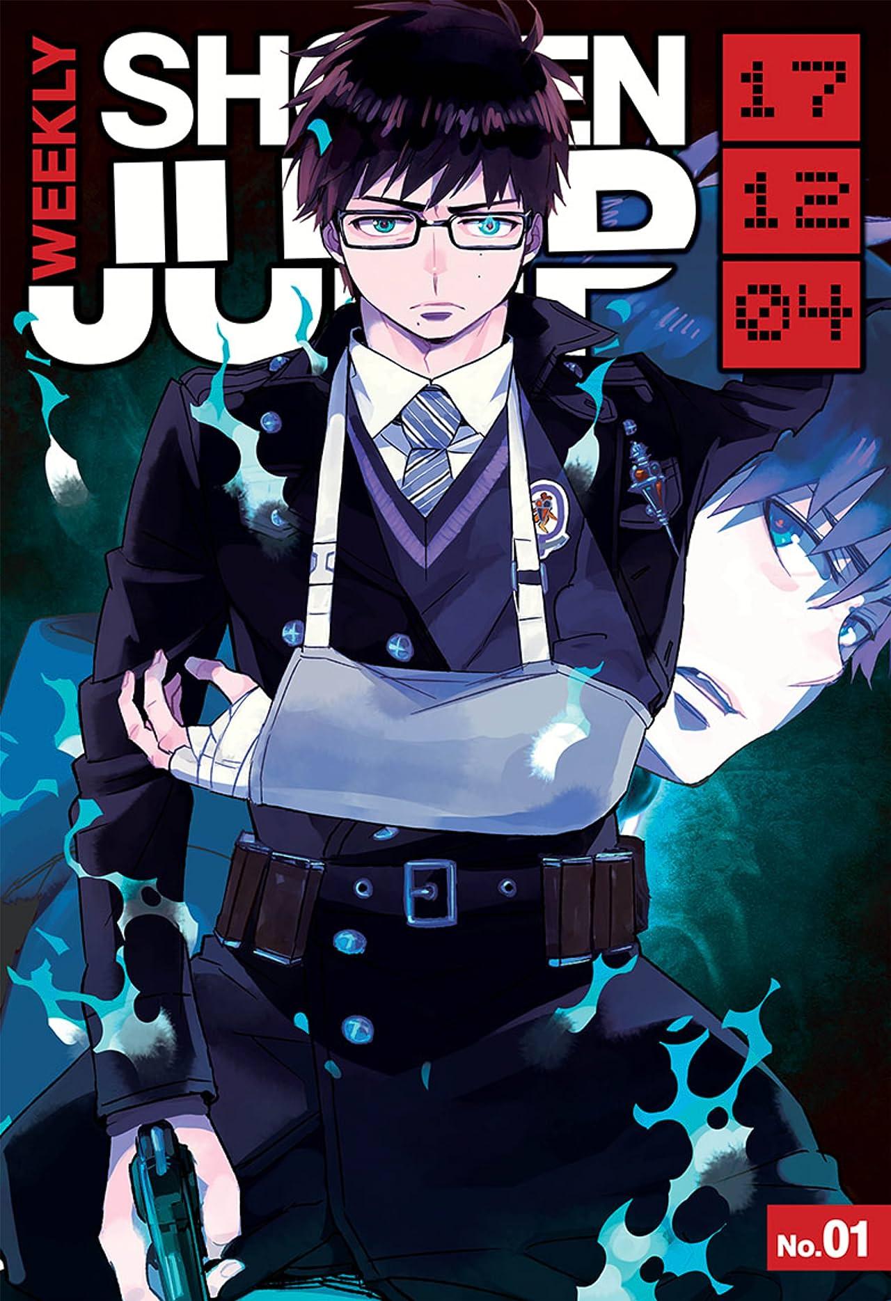 Weekly Shonen Jump Vol. 303: 12/04/2017
