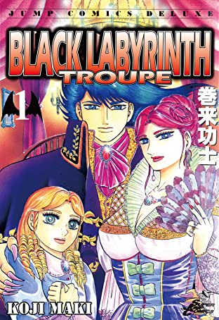 BLACK LABYRINTH TROUPE Vol. 1