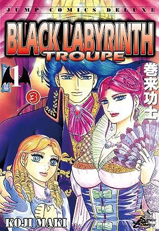 BLACK LABYRINTH TROUPE #3