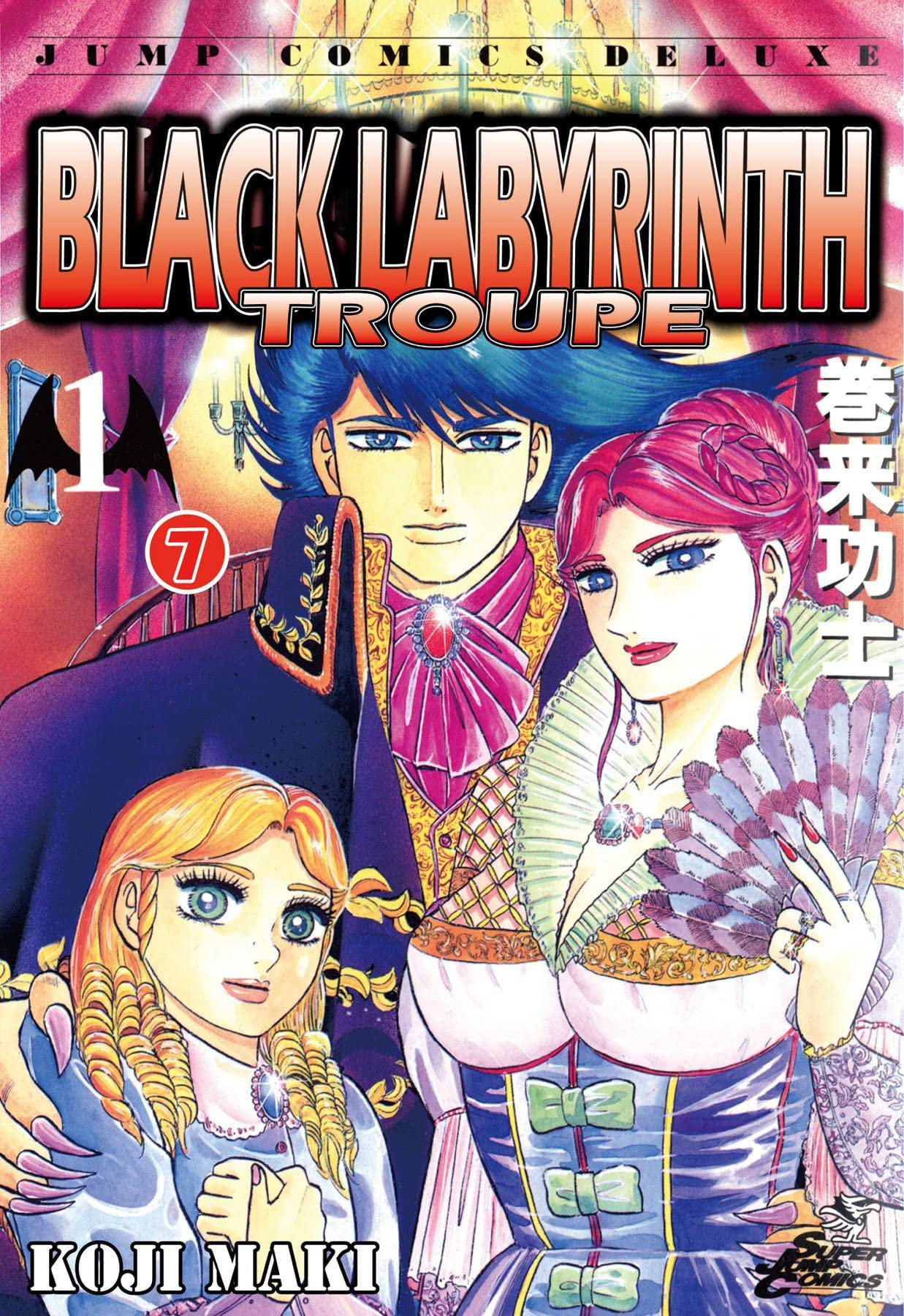BLACK LABYRINTH TROUPE #7