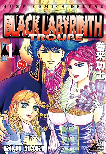 BLACK LABYRINTH TROUPE #7