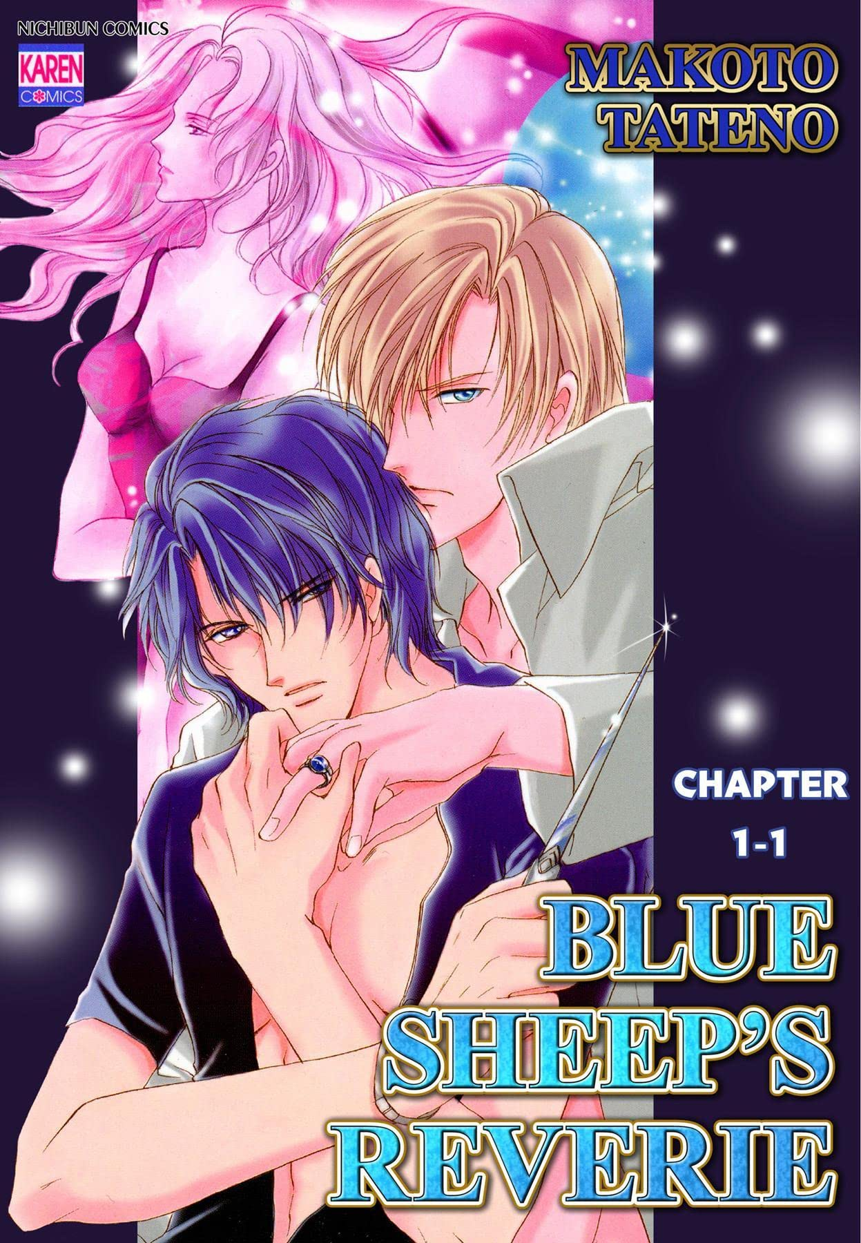 BLUE SHEEP'S REVERIE (Yaoi Manga) #1