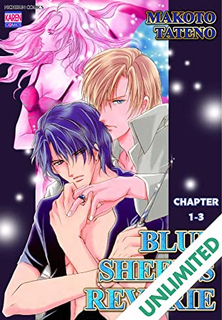 BLUE SHEEP'S REVERIE  (Yaoi Manga) #3