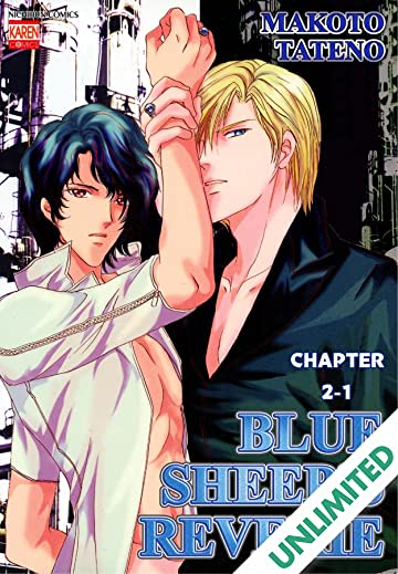Blue Sheep Reverie 4 (Yaoi Manga)