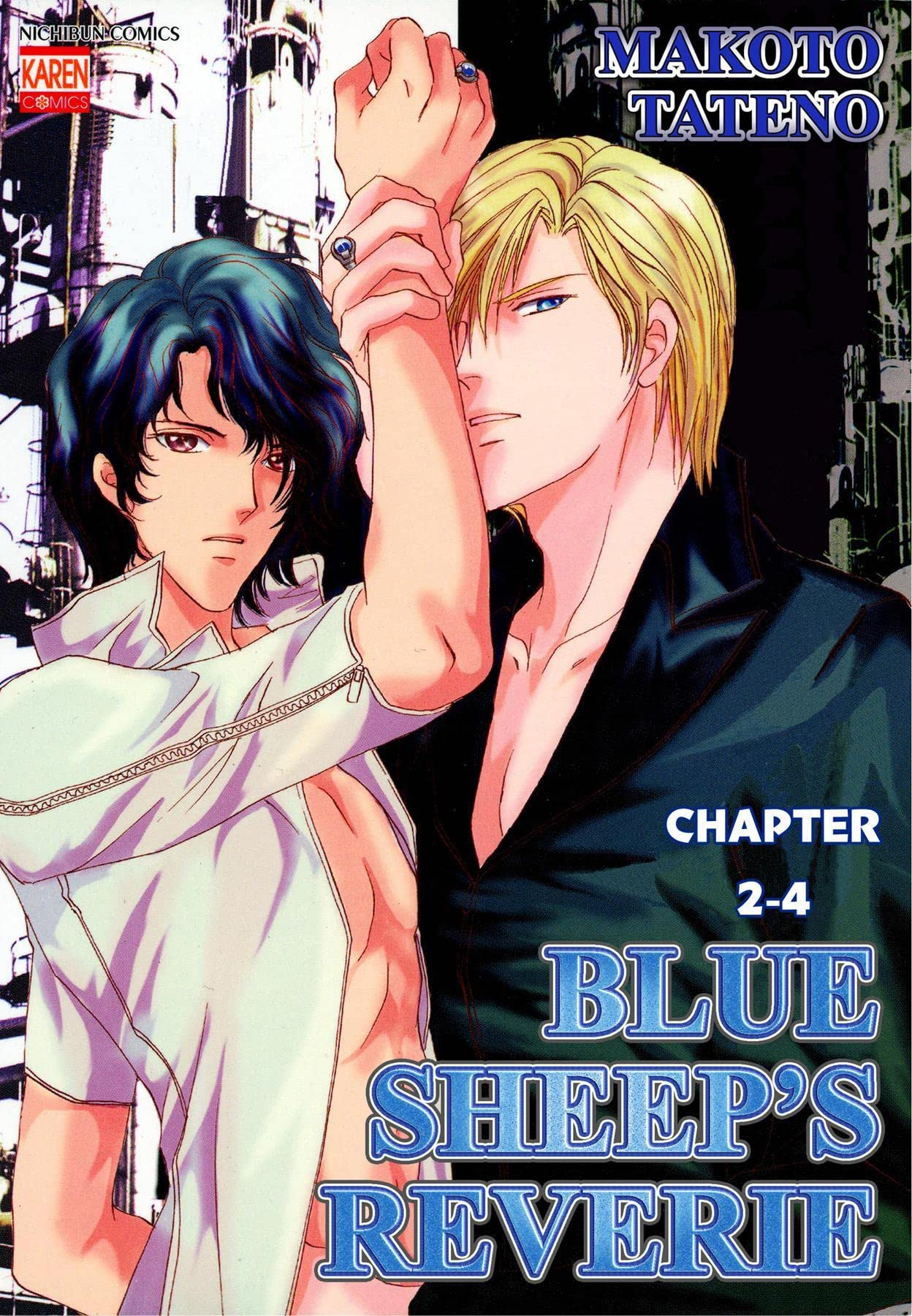 BLUE SHEEP'S REVERIE (Yaoi Manga) #7
