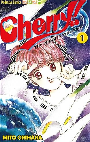 Cherry! Vol. 1