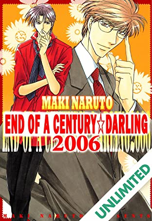END OF A CENTURY☆DARLING 2006 (Yaoi Manga) Vol. 1