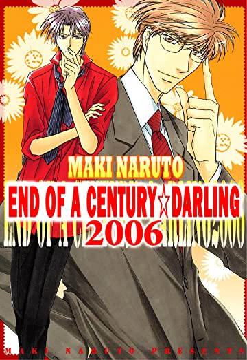 END OF A CENTURY☆DARLING 2006 Vol. 1
