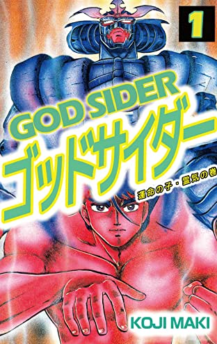 GOD SIDER Vol. 1
