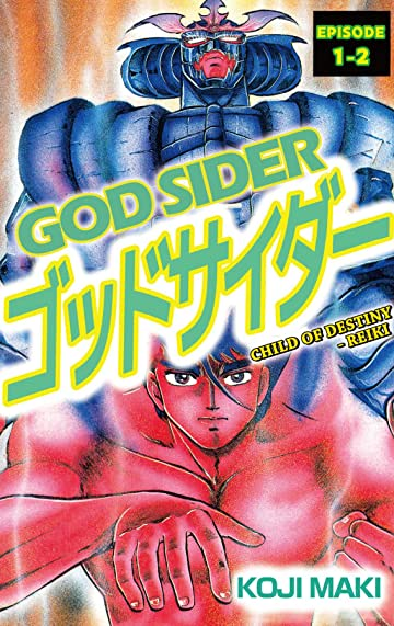 GOD SIDER #2