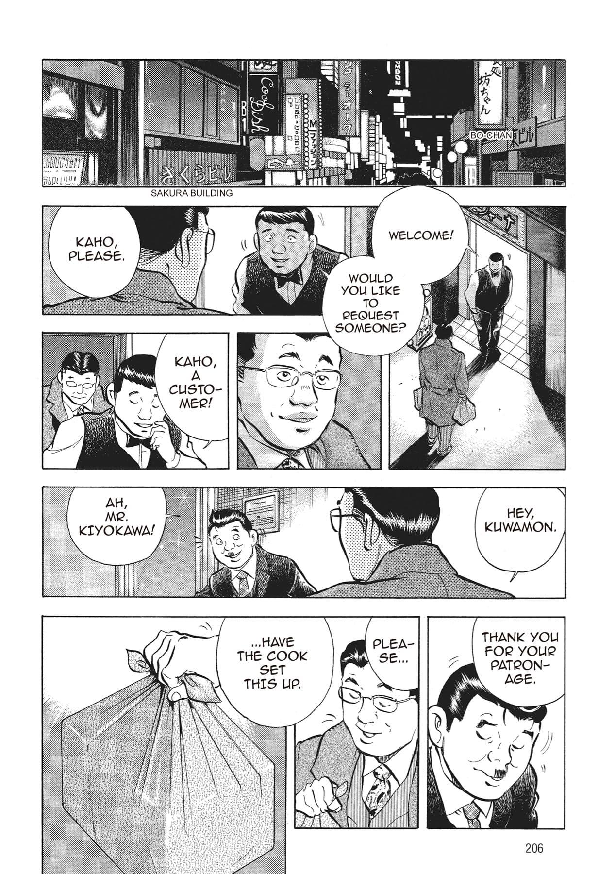 Gourmet King Kukingu Special #11