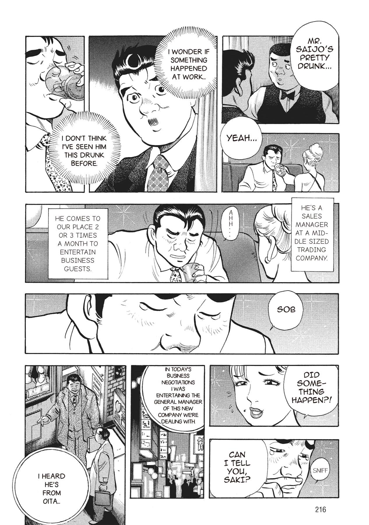 Gourmet King Kukingu Special #12