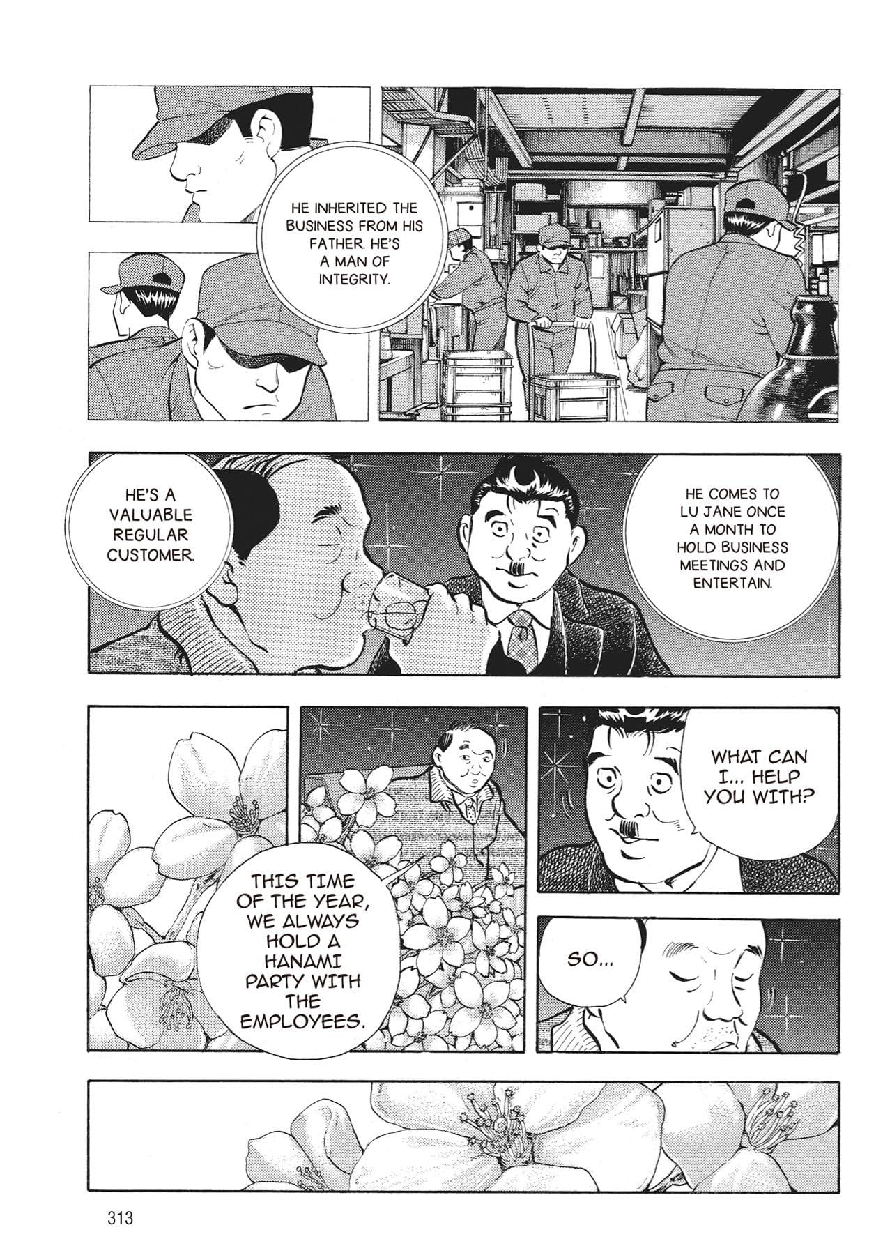 Gourmet King Kukingu Special #16