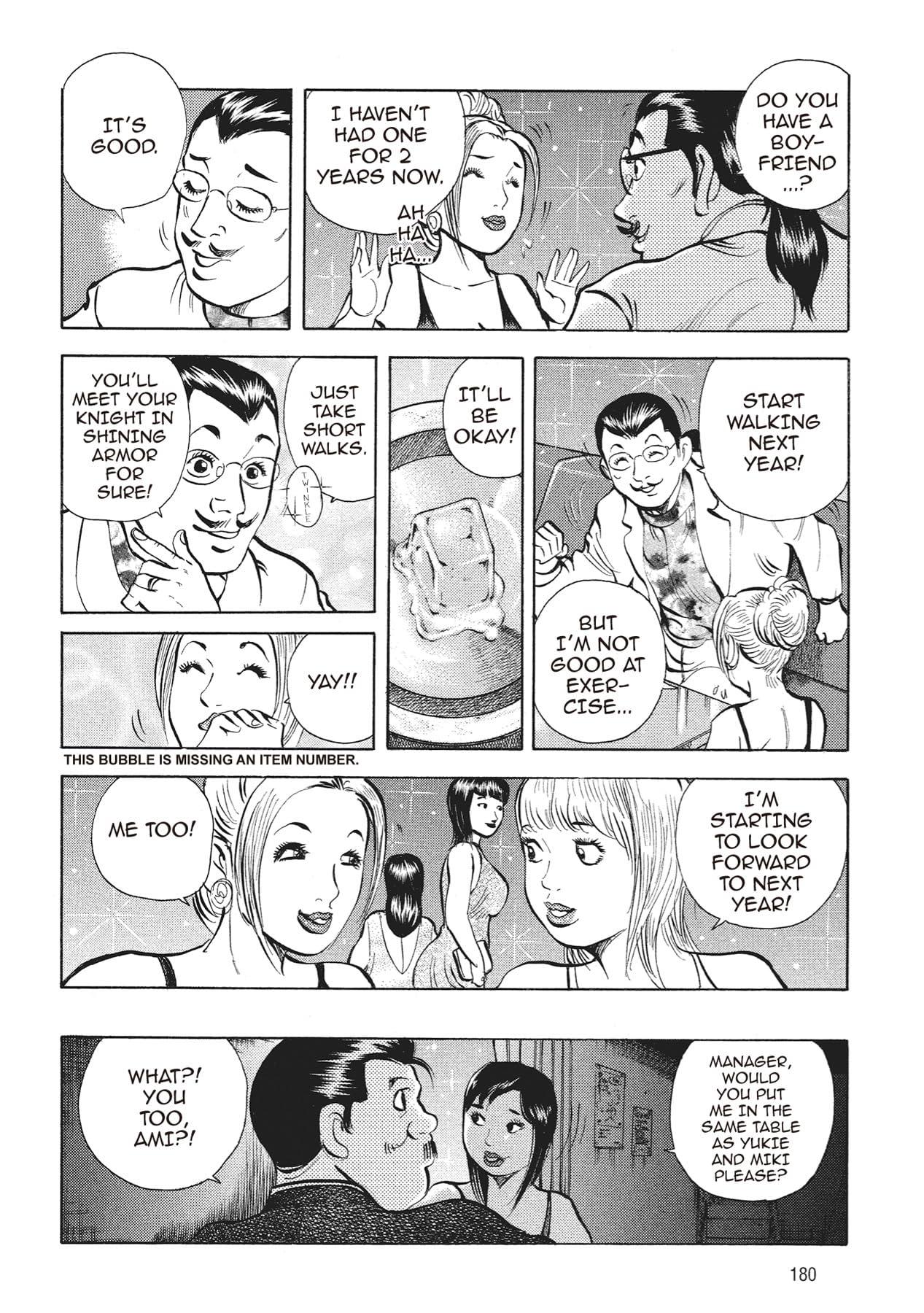 Gourmet King Kukingu Special #9