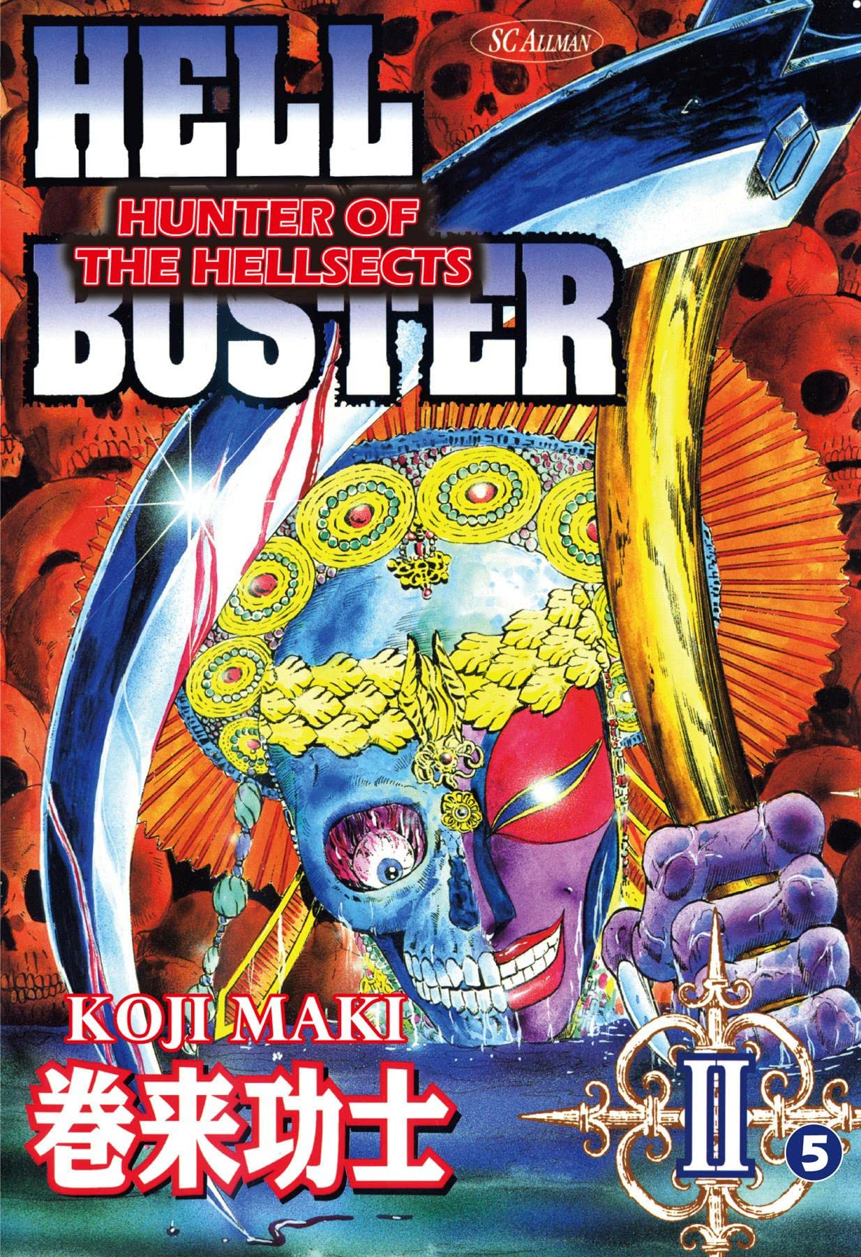 HELL BUSTER HUNTER OF THE HELLSECTS #12