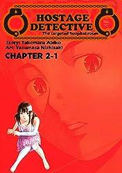 HOSTAGE DETECTIVE #13