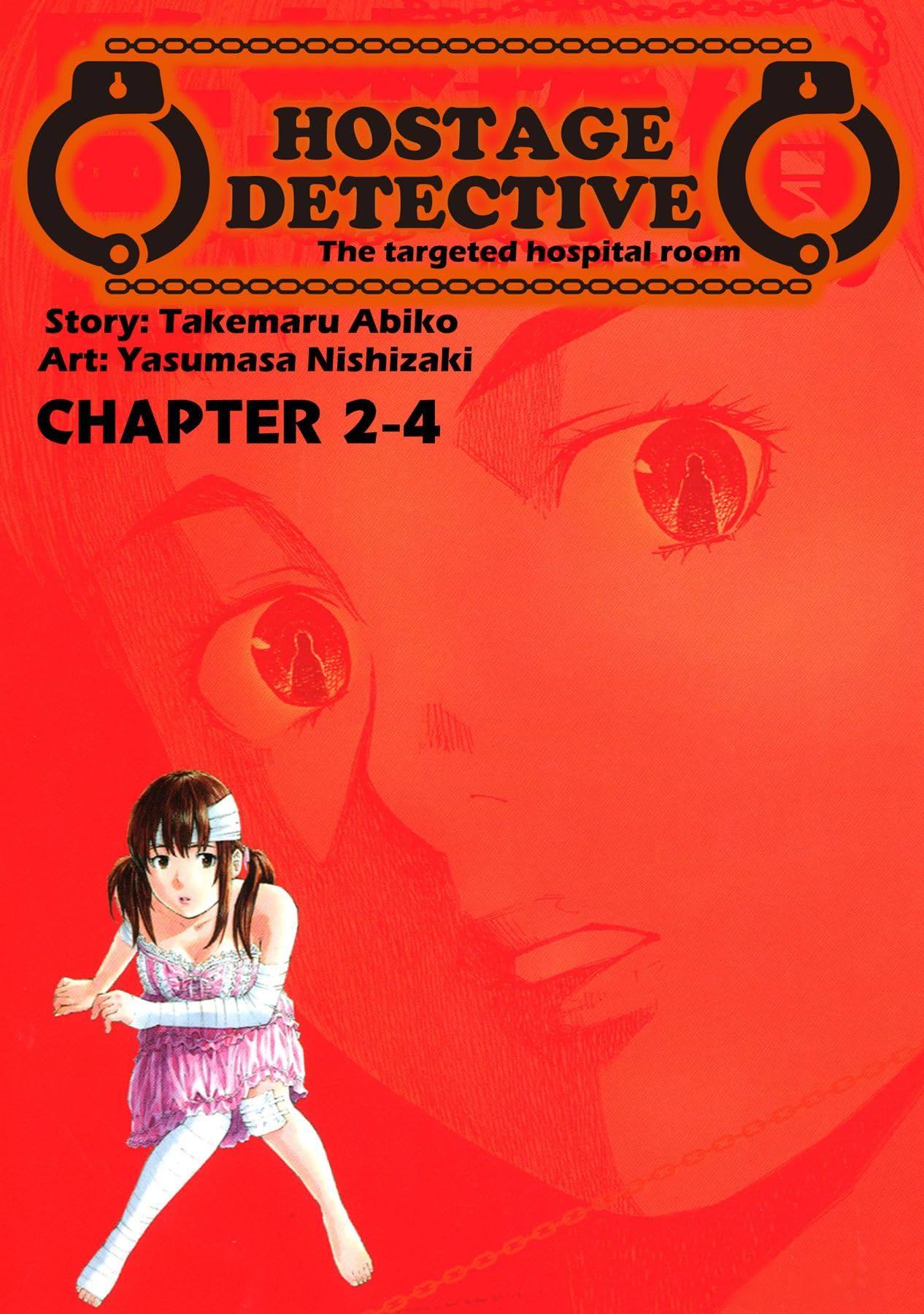 HOSTAGE DETECTIVE #16
