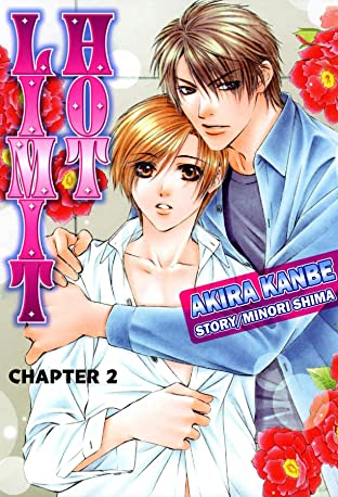 HOT LIMIT (Yaoi Manga) #2