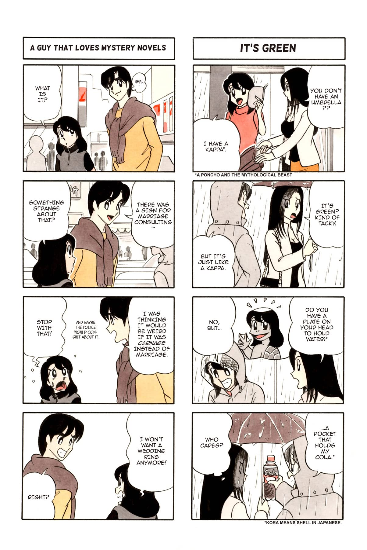 IT'S NAOMI, OKAY? AFTER 16 #10