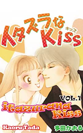 itazurana Kiss Vol. 1