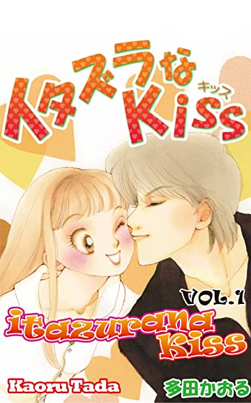 itazurana Kiss Vol. 1