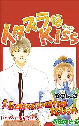 itazurana Kiss Vol. 2