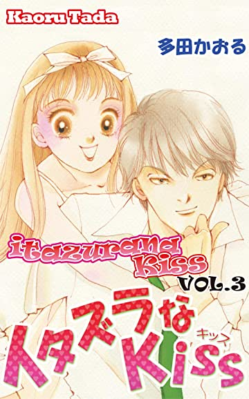 itazurana Kiss Vol. 3
