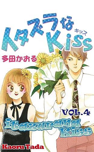 itazurana Kiss Vol. 4
