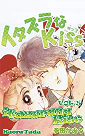itazurana Kiss Vol. 5