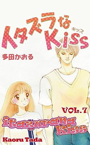itazurana Kiss Vol. 7