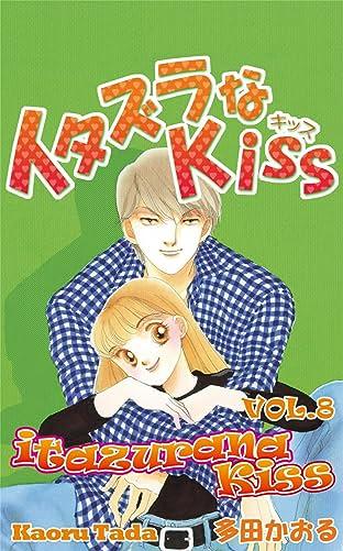 itazurana Kiss Vol. 8