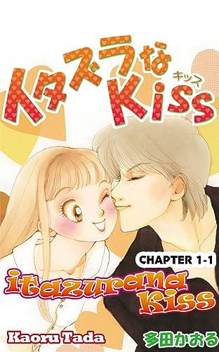 itazurana Kiss #1