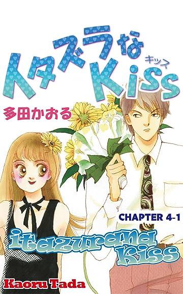 itazurana Kiss #12