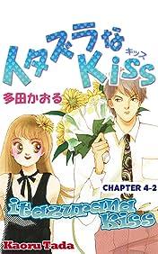itazurana Kiss #13